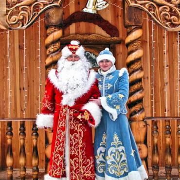 «В гости к Дедушке Морозу»