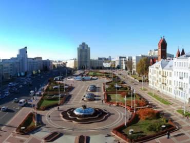 Автобусная экскурсия «Минск современный»