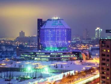 Автобусная экскурсия «Минск новогодний»