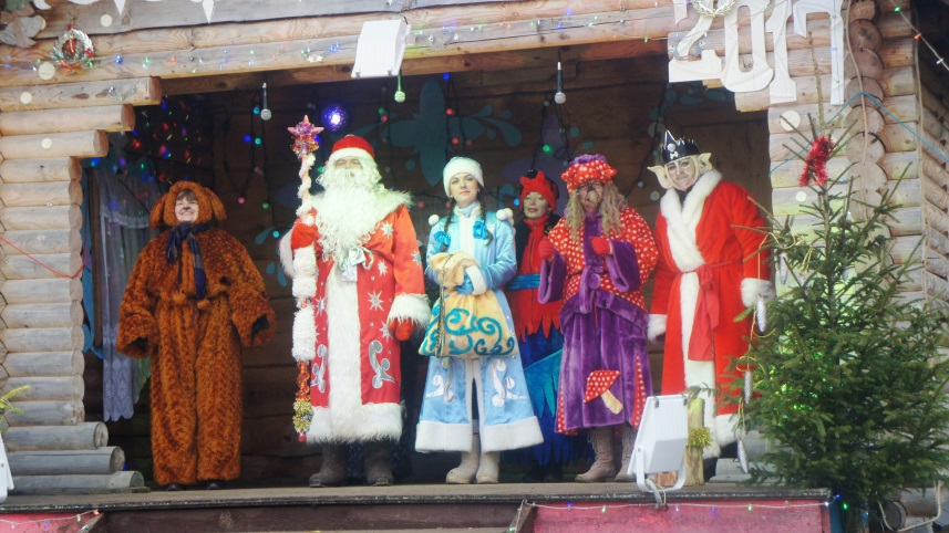 Экскурсия «В залейки к деду Морозу»