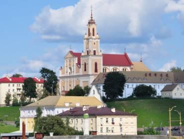 Обзорная пешеходная экскурсия «Гродно – город замков и дворцов»