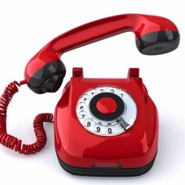 Изменение номера телефона